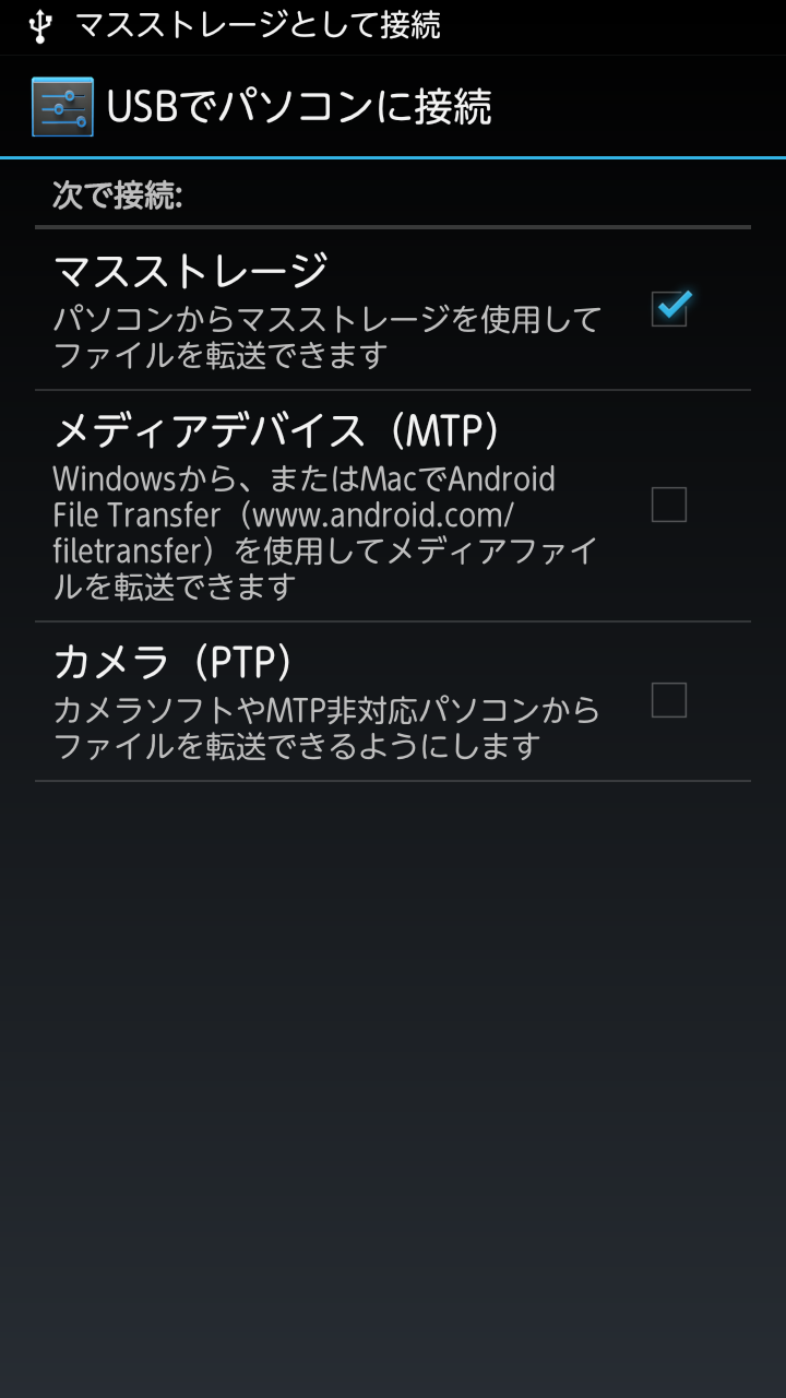 device-2013-01-06-165420.png