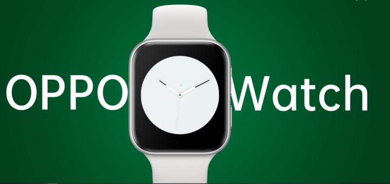 【NFC対応!!】OPPO WatchはSuicaにも対応か?発売情報と価格・レビューまとめ【スマートウォッチ】