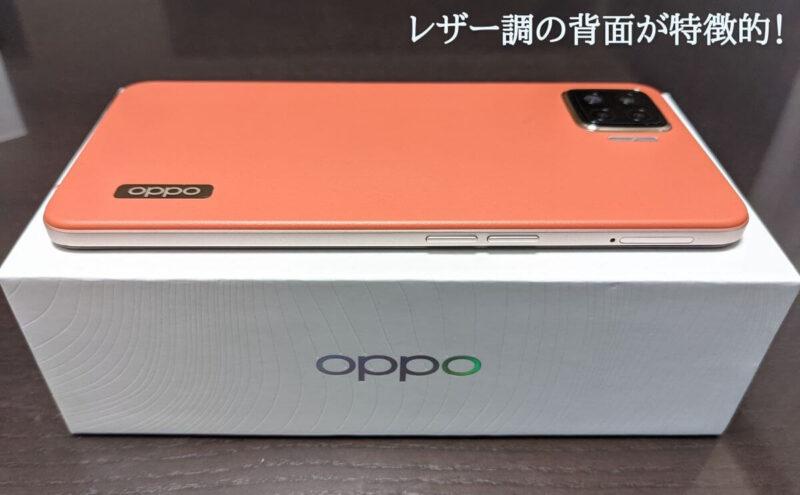 OPPOA73背面